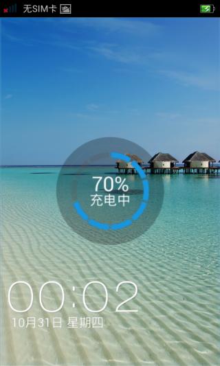 OPPO R821T官方Android4.2.2系统精简,纯净,稳定,ROOT,无任何推广内置