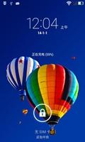 联想A320T_最新原生安卓4.4_增大音量_完美ROOT权限_默认外置SD