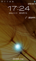 [FIRE]金立GN700t 官方精简,ROOT稳定版
