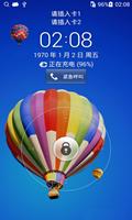 华为 荣耀3C(电信版) B180 官方优化 精简加强