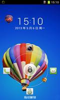 华为 荣耀6(L01 移动版) 刷机包 基于官方EMUI3.0官方底包制作 性能优化卡刷包