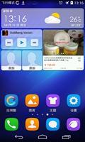 华为 荣耀6(L02 联通版) 刷机包 EMUI2.3 B118 精简省电版