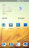 【移动版】华为G620-L75最新官方卡刷包 支持多国语言+Google框架服务+百分比电量