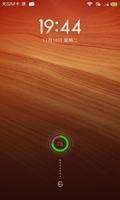 红米Note移动4G稳定版15.0,独家视频广告屏蔽,主题破解,ROOT纯净
