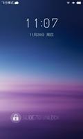 索尼 Xperia SL(LT26ii) 刷机包 稳定流畅、省电、华丽呈现miui最新梦幻版!