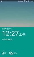 Sony LT26II CM11 V6.0 CM11S锁屏_L主题 完美归属和T9 通话录音 稳定省电