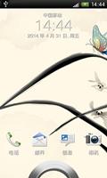 HTC T328t 流畅精简稳定版