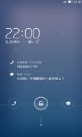 [开发版]Lewa os6.0_15.05.08 ROM_for_华为 荣耀3C 1G移动版