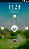 华为Y320T_Emotion-UI 1.5 基于官方深度美化精简