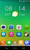 Vivo X3S W 百度云OS 公测版61 百度云ROM开发者学院作品