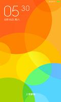 红米Note增强版 移动4G版 最新稳定版21.0 MIUI6风格 开启 适合长期使用