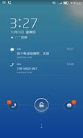 中兴 U880 乐蛙IPhone风格 加入大量优化修复已知Bug