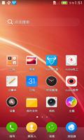 [FIRE]中兴 nubia Z5 mini NX402_4.4 刷机包 官方精简,ROOT稳定版