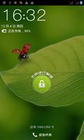 中兴U960E 刷机包 双3G精简优化省电