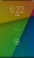 [FIRE]Google NEXUS 7 刷机包 官方精简,ROOT稳定版V1