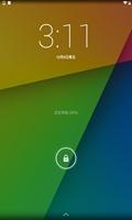 [FIRE]Google NEXUS 7 刷机包 官方精简,ROOT稳定版V2