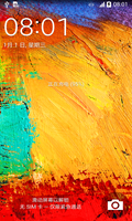 番茄花园 三星 Galaxy Note3 电信版 N9009 ENH5 全网通 自定义美化