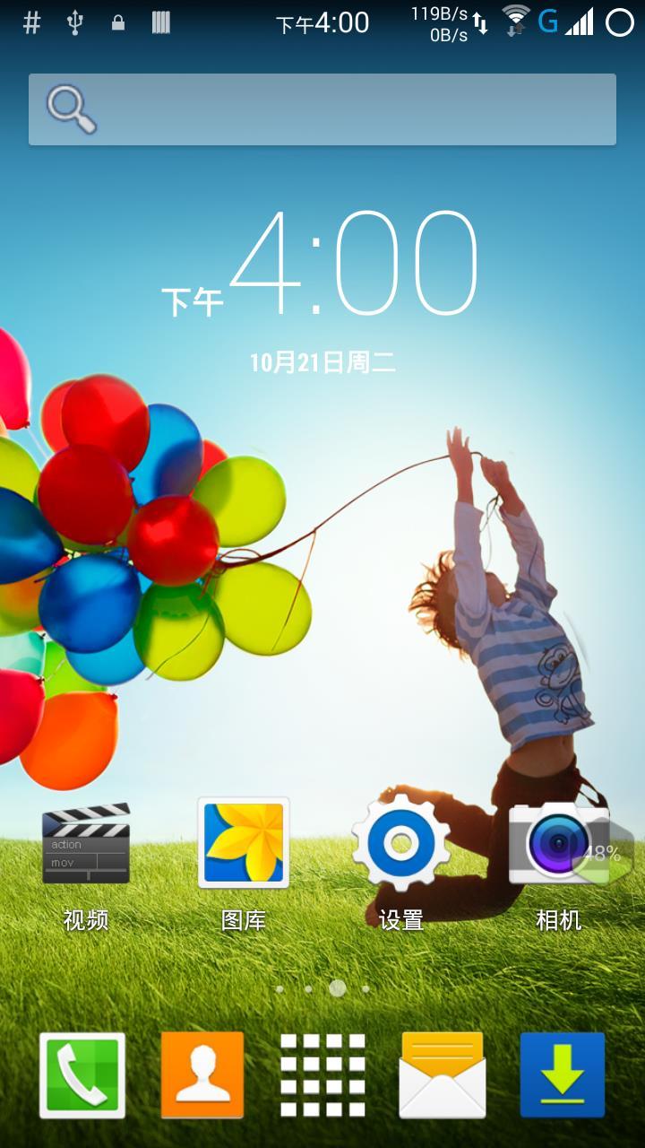 三星 S7562I 刷机包 S5风格 流畅稳定 全功能省电版