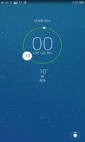 尼凯恩 NX32G旗舰版YUN OS 3.0正式版发布 重大版本升级