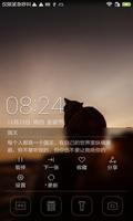 [FIRE]大神F1 移动版 华为EMUI3.0稳定版 B258 杂志锁屏 全局沉浸 时间轴 E点一线 美到没朋友