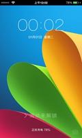 红米Note移动版IOS8,主题破解,ROOT,蝰蛇音效,全风格版
