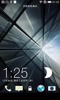[FIRE]HTC D816T官方精简,ROOT稳定版