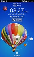 [FIRE]华为H30-c00 官方精简,ROOT稳定版