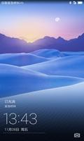 华为 荣耀6 联通版 H60 L02 EMUI3.0 4.12.1
