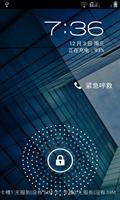 联想 A760 联通版 刷机包 4.1.2最新官方纯静 省电 内存优化