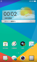 Oppo Find7 Color OS2.0 正式精简优化版