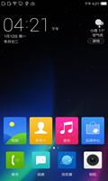 [FIRE]大神F1移动版 阿里云OS3.0.2 官方更新 来电闪光 V4A音效ROOT