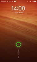 绿化纯净 中兴 N880S 刷机包 移植 MIUI 2.3.7 终结版 刷机包