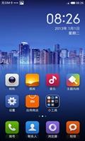 联想 S720 蓝色MIUI简约风格优化超流畅 极速梦想版