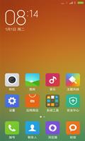 [FIRE]大神F1 移动版 真MIUI6 免费主题不反弹 来电闪光 新年 V4.0