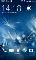 [FIRE]HTC D820U官方最新1.21.1405.1精简,ROOT,纯净,仅667M
