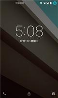 OPPO Find5 刷机包 CrDroid 安卓5.0.2 Beta3.0 电话短信归属 农历 更多功能 完整中文