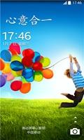 OPPO R827T 三星Touchwiz UI 超级流畅 ROM包