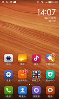 [FIRE]大神Note 红米MIUI JHFCNBH24.0 桌面通知 开启ROOT 修复通话V5.0