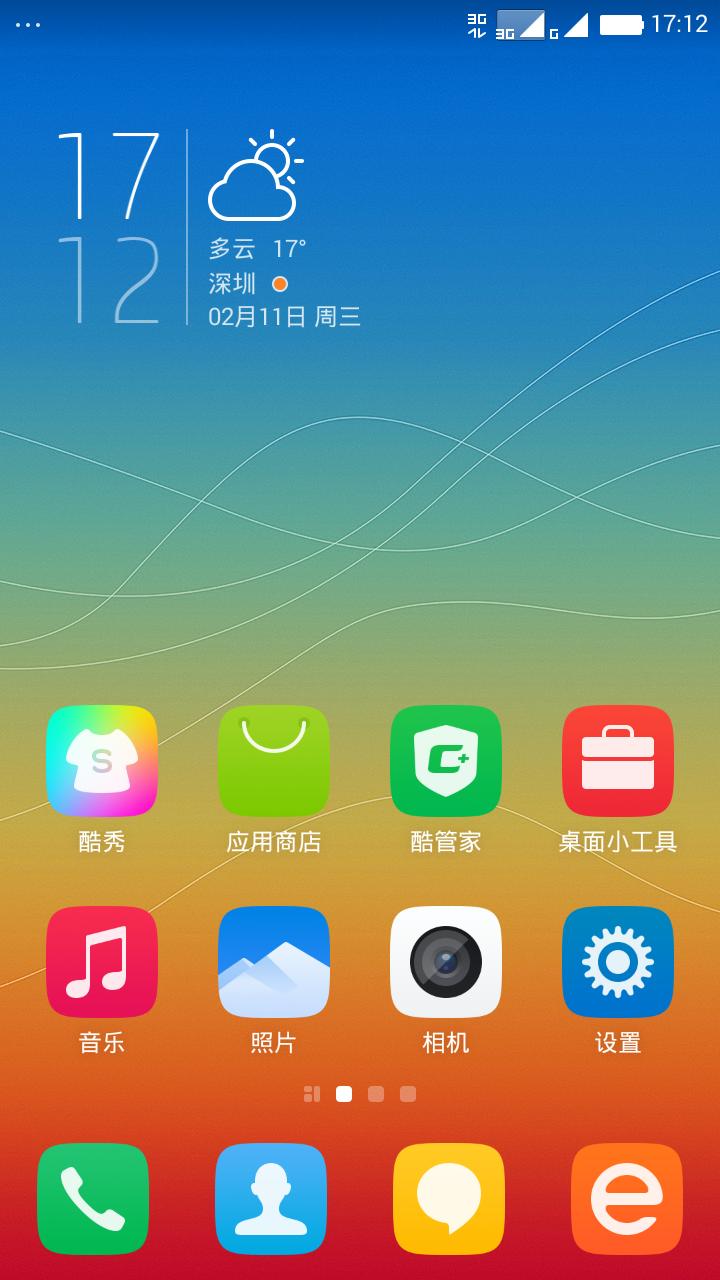 [FIRE]大神F1 联通版 CoolUI6.0 纯净 简晰灵动 修复双卡3G