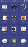 [FIRE]电信小米2、2S 锤子OS V5.1 图标错位修正 Lux调节 通话修复