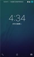 三星i9500 CM12安卓5.0.1卡刷包 本地化流畅 极速稳定版