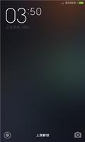小米2、2S miui6官方最新版 下拉多键 V4A音效 版