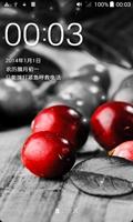 [FIRE]小辣椒6(LA6-L)全网首发 官方精简,包