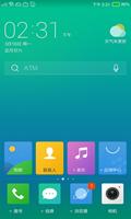 [FIRE]大神F1 移动版 阿里云OS3.0.3 61期 卡片设计 重大更新