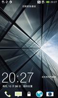 HTC Desire 816W 联通版 V1.3 安卓4.4.2 Sense7.0 体验版 高级设置