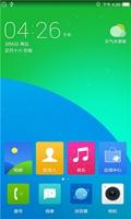 小米2、2S电信YunOS全新3.0.2卡片体验 告别2.9.2 下拉N键 亮度调节