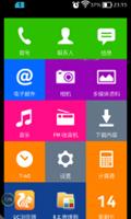 诺基亚 X (RM-980) 最新官方 ROM 卡刷包
