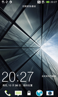 HTC Rhyme 倾心 S510b 官方精简 亲测 优化 流畅