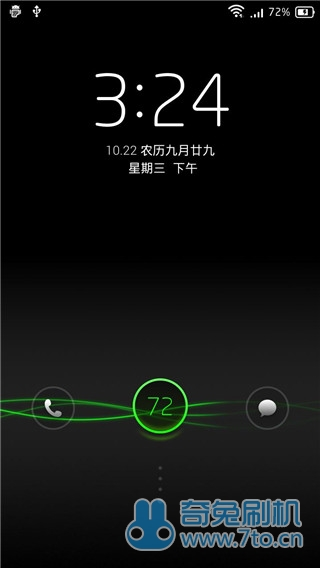 乐蛙ROM 最新开发版 LeWa_ROM_U8800 内置百变主题 随心装扮生活