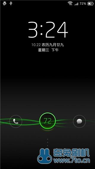 乐蛙OS5 荣耀3C移动2G版 稳定版